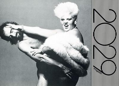 Leslie Barany & Diane Brandis' 2029 Magazine Presentation at Heartbreak, NYC, 1987 - Invite Side 1