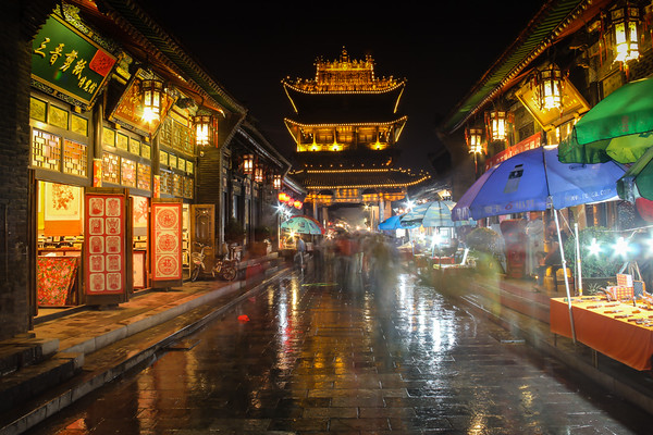 Pingyao, China by Night