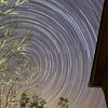 Star Trail in Talladega, Alabama