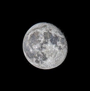 Supermoon - Waning gibbous - Sept 29, 2015