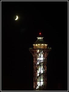 Erie Bicentennial Tower with Quarter Moon