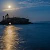 Full Moon at Hollow Rock