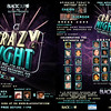 A Crazy Night @ Sutra - 5.7.10 :