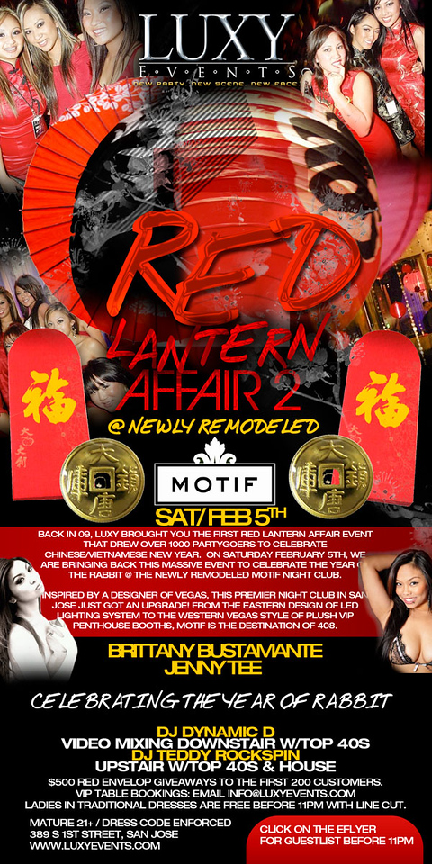 2/5 [RED LATERN AFFAIR 2 @MOTIF]