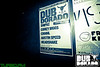 dubdorado9-28-6648