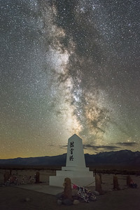 Manzanar memorial under the Milky Way
