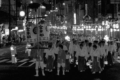 Kyoto Procession