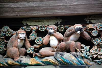 The Three Wise Monkeys, a carving on the stable of Toshogu Shrine
