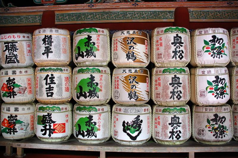 Sake barrels at Toshogu shrine