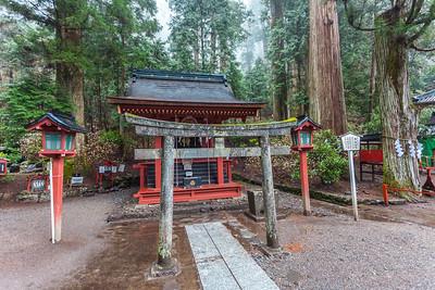 Futurasan Shrine