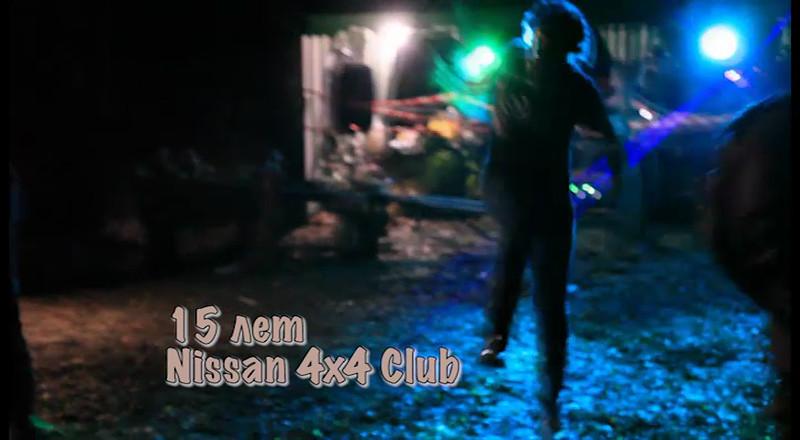 Nissan 4x4 Club's 15th anniversary