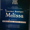 "A Bakery Called ""Melissa"""