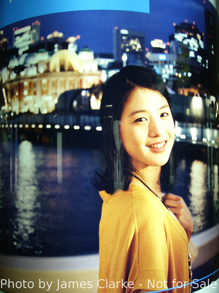 """The Fourth Keihan Girl. Here is the fourth O-Kei-han she is really cute, her alias is Keiko Kuzuha, her """"real"""" name is Chiho Hinata. She's probably the youngest of the girls chosen as O-Kei-han at 19. Unlike the other girls she's way more famous, you can find lots of info on her if you seach on her """"real"""" name (I'm not sure if that's her real name or a stage name). <A href=""""http://www.flickr.com/photos/fotopakismo/4442754179/"""">Here's a page I found on O-Kei-han</A>, but I have to disagree with him, I think the even numbered one are better than the odd numbered ones."""
