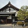 Byodoin Sub Temple