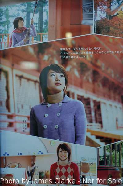 """A Poster of the Second Keihan Girl. Taken in October 2006. I took this photo of a Keihan Poster, at the time I was in holiday in Japan and had no idea about the famed O-Kei-han (the Keihan girls). This photos is of the 2nd Keihan girl on whom very little information can be found. Her real name is Rei Emoto her O-Kei-han alias was Keiko Kyobashi. According to the advertisements with her on she's a school teacher (I'm not sure if this is true). She seems to be the oldest of the O-Kei-han girls. Ritsuko was glad they chose a beautiful yet mature looking lady and not some """"silly girl"""" like most posters. <A href=""""http://www.flickr.com/photos/fotopakismo/4442754179/"""">Here's a page I found on O-Kei-han</A>, but I have to disagree with him, I think the even numbered one are better than the odd numbered ones."""