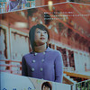 "A Poster of the Second Keihan Girl. Taken in October 2006. I took this photo of a Keihan Poster, at the time I was in holiday in Japan and had no idea about the famed O-Kei-han (the Keihan girls). This photos is of the 2nd Keihan girl on whom very little information can be found. Her real name is Rei Emoto her O-Kei-han alias was Keiko Kyobashi. According to the advertisements with her on she's a school teacher (I'm not sure if this is true). She seems to be the oldest of the O-Kei-han girls. Ritsuko was glad they chose a beautiful yet mature looking lady and not some ""silly girl"" like most posters. <A href=""http://www.flickr.com/photos/fotopakismo/4442754179/"">Here's a page I found on O-Kei-han</A>, but I have to disagree with him, I think the even numbered one are better than the odd numbered ones."