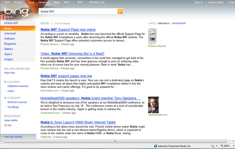 Bing news search reveals important information about the Nokia N97 imminently shipping.