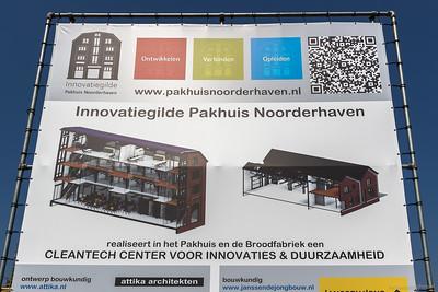 Innovatiegilde Pakhuis Noorderhaven