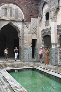 "The pool, or medersa, in the university ""quad"" of Medersa Sahrij"