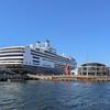 Rotterdam, Holland America Cruiseline is welcomed to Sydney, Nova Scotia