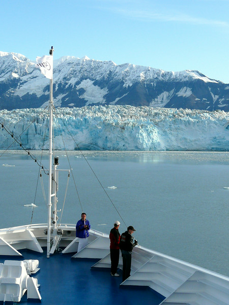 Hubbard Glacier from the ship's bow