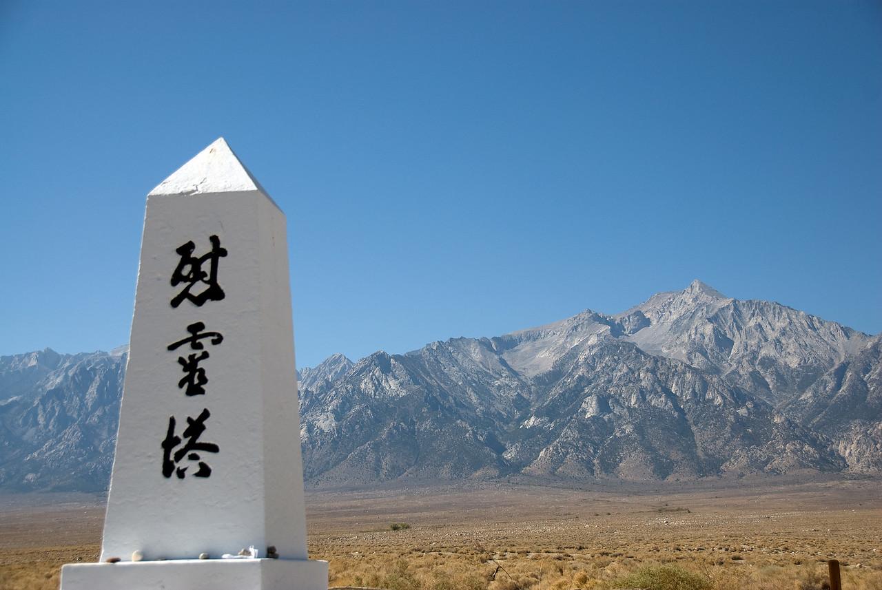 Sierra Nevada mountains behind Manzanar National Historic Site in California