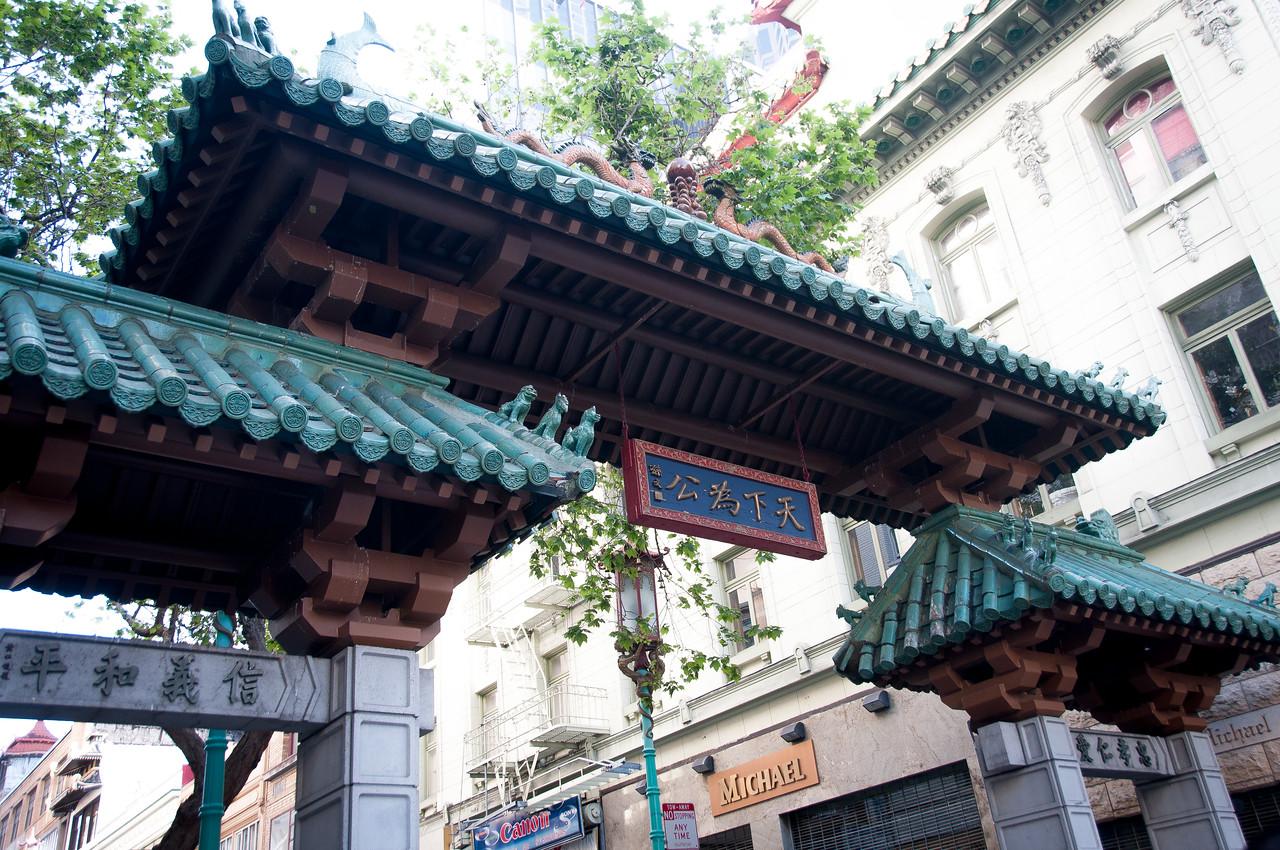 Dragon gateway arch in Chinatown in San Francisco, California