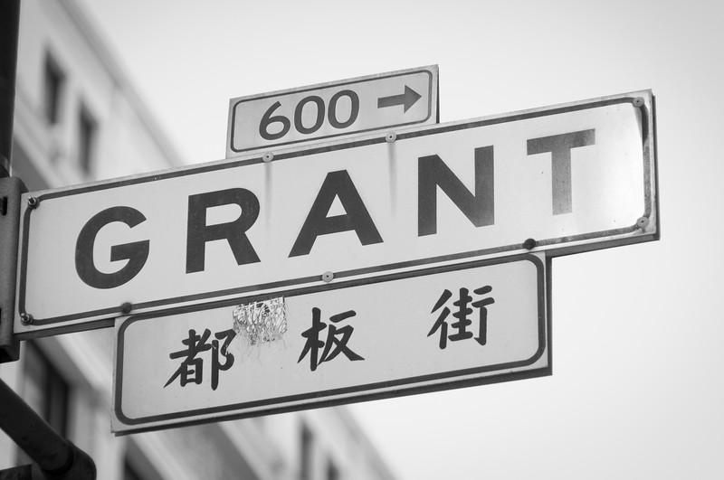 Street sign in Chinatown, San Francisco, California