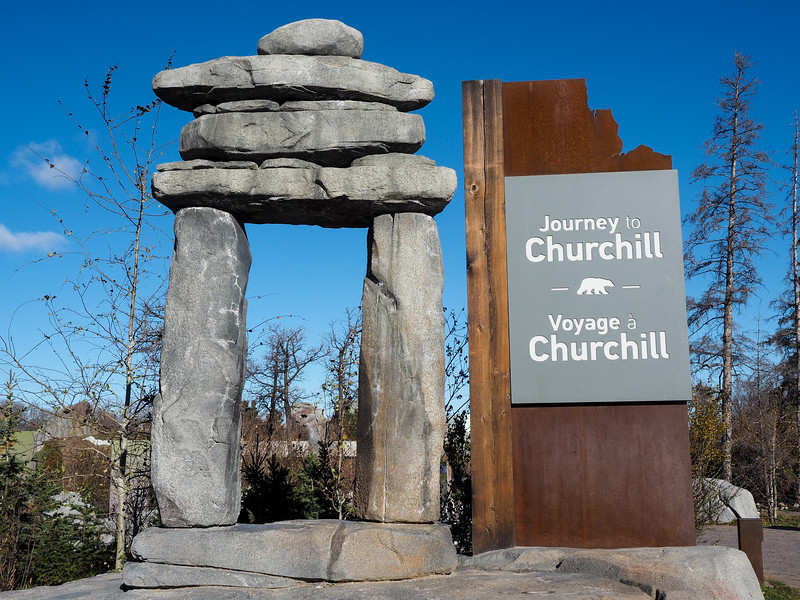 Assiniboine Park Zoo Journey to Churchill exhibit