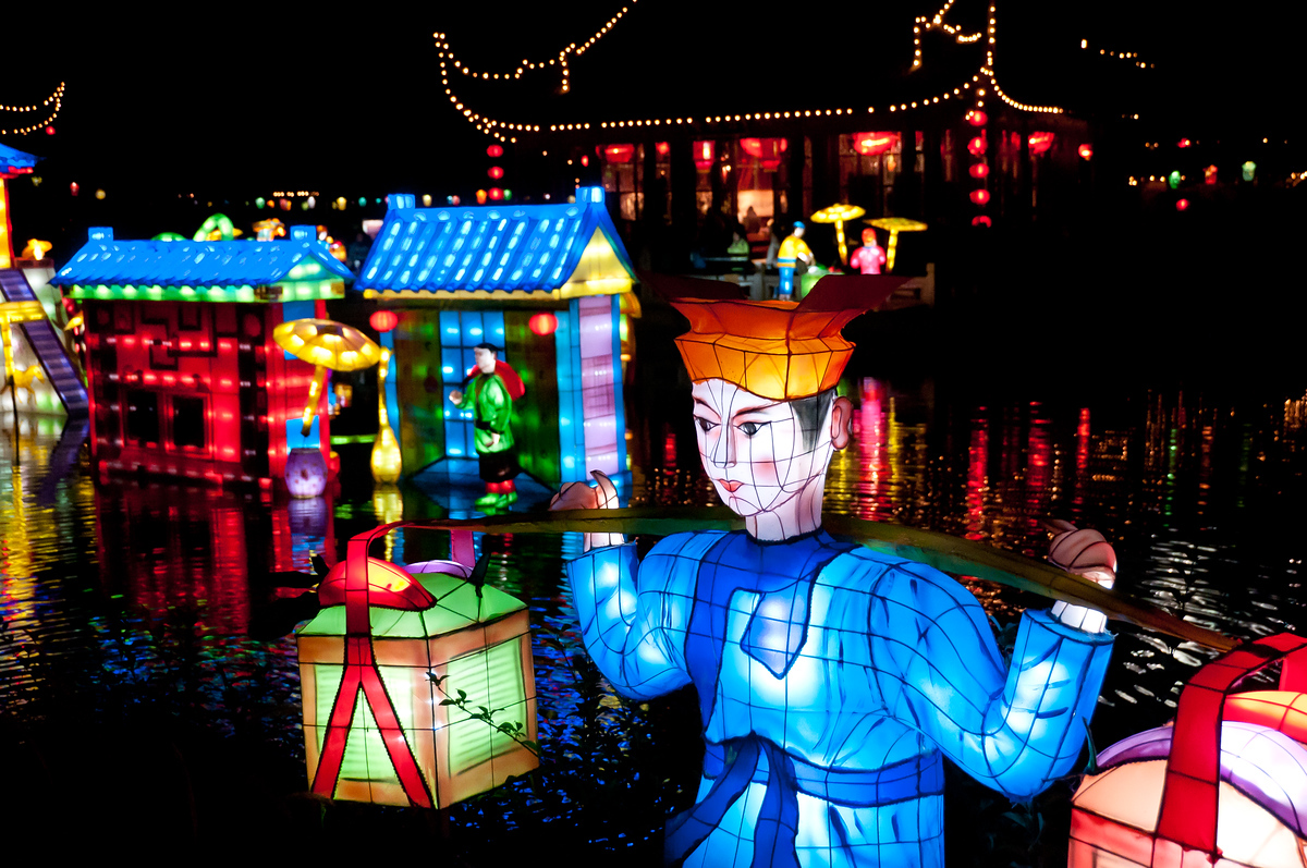 The Lantern Festival at the Montreal Botanical Gardens, Quebec