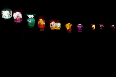 The Magic of Lanterns Festival in Montreal's Botanical Gardens, Quebec, Canada