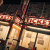 County Fair Ticket Booths