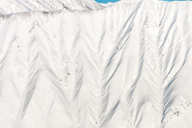 Glacier at Kluane National Park, Canada