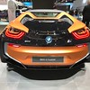 BMW i8 rear view