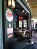 Across The Street Old Fourth Ward Restaurant (2)