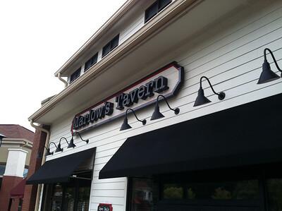 Marlow's Tavern Johns Creek GA (1)
