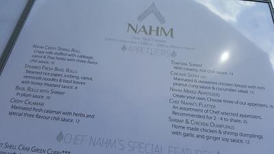 Thai Food Alpharetta Nahm (1)