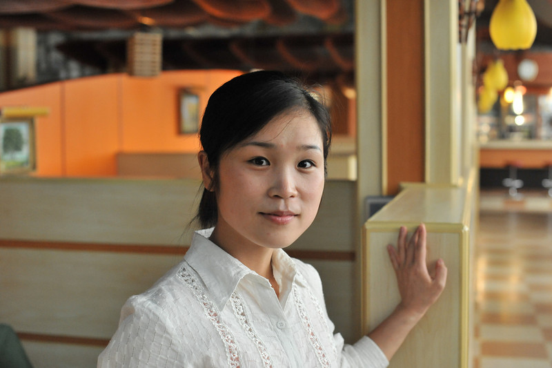 One of the waitresses from Yanggakdo hotel bar.