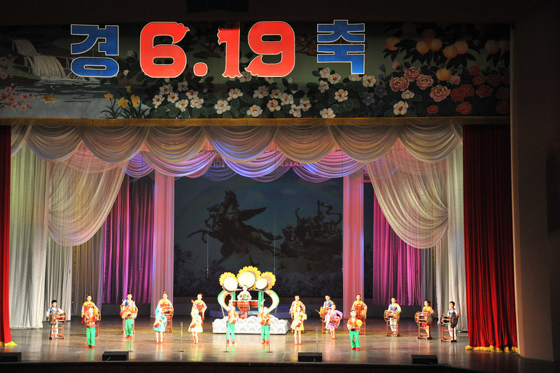 This was from an amazing performance at the Mangyongdae School Childen's Palace.