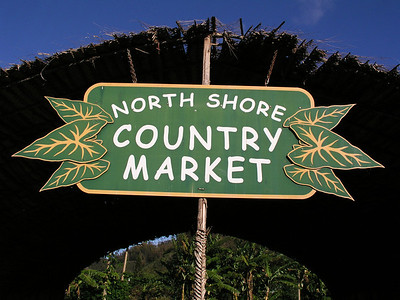 North Shore Country Market  Used to be along the Kamehameha Hwy - Now the Farmer's Market is at Sunset Beach Elementary School across from Ehukai Beach Park down the Kam Hwy a bit. North Shore of O'ahu, Hawai'i