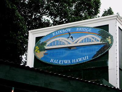Rainbow Bridge Shop 2005