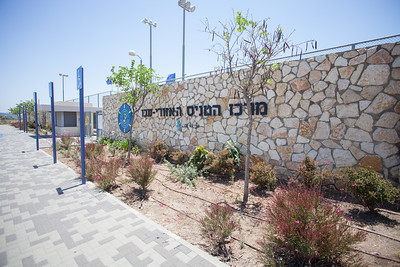 Northern Israel - Meredith