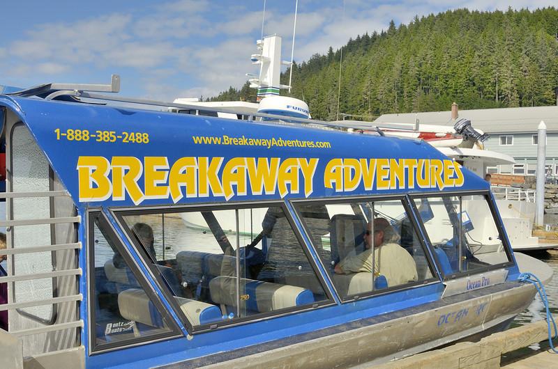 Breakaway Adventures Jet Boat for LaConte Glacier