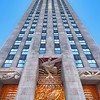 Entrance To Rockefeller Center - Beauty Of Symmetry Collection