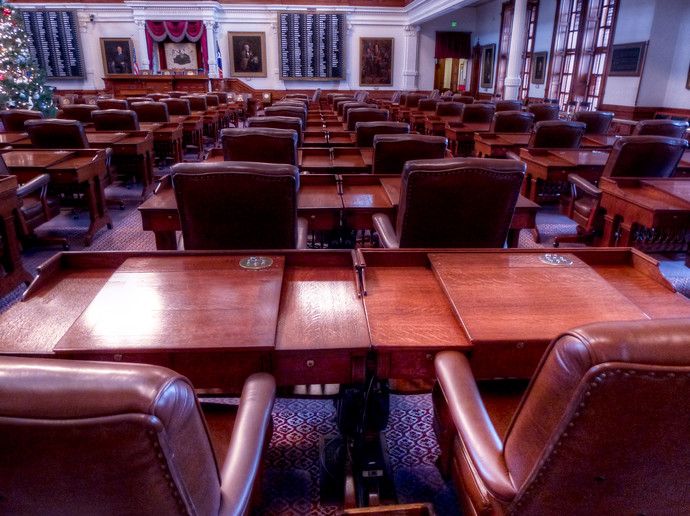 austin texas state capitol building inside