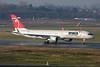 N536US Boeing 757-251 c/n 26483 Dusseldorf/EDDL/DUS 19-12-07