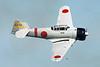 N4447 (AI-111) Canadair Car & Foundry T-6J Harvard IV c/n CCF4-241 Oshkosh/KOSH/OSH 30-07-16