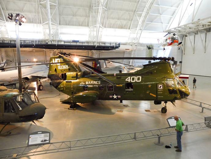 udvar hazy helicopter