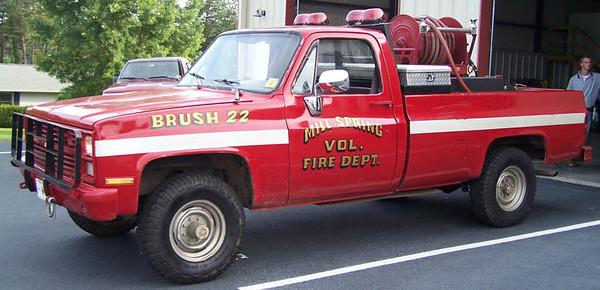"""""""Former Brush 22"""""""