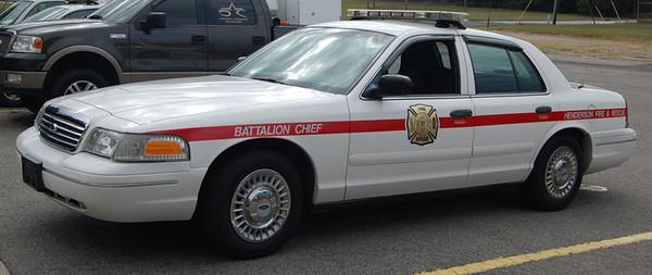 """""""Battalion 1"""""""